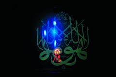 """Sold out lo spettacolo """"Maryam"""" del Teatro Delle Albe"""
