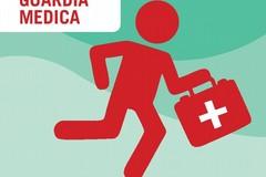 Matera necessita di un presidio di Guardia Medica per i turisti
