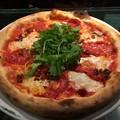 """Ricetta Salata """"Pizza Peperon"""""""