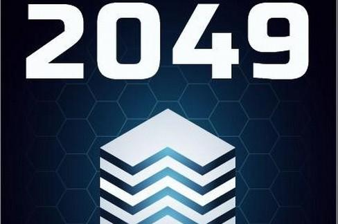 locandina Regenerace 2049