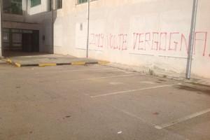 La scuola di via Bramante