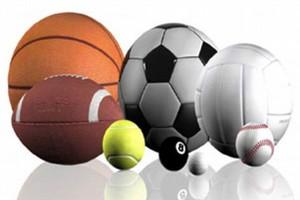 Palloni sport vari