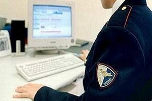 La Polizia Postale di Matera verso la cancellazione